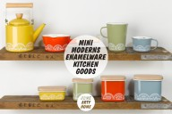 Mini Moderns Kitchen Goods