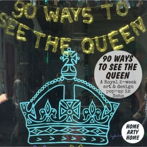 90_ways_to_see_the_queen_homeartyhome